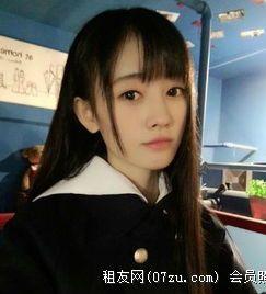 素素南京租友网